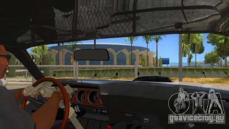 1971 Plymouth Hemi Cuda Monster Truck для GTA San Andreas вид изнутри