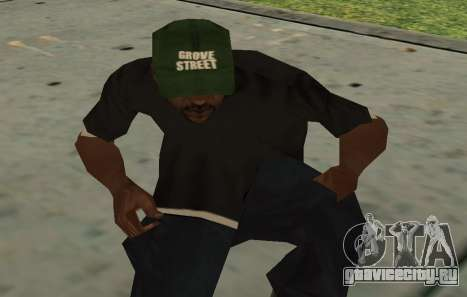 Sweet REINCARNATED для GTA San Andreas четвёртый скриншот