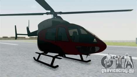 GTA 5 Super Volito Carbon для GTA San Andreas