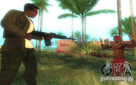 Сайга-12 Gauge для GTA San Andreas четвёртый скриншот