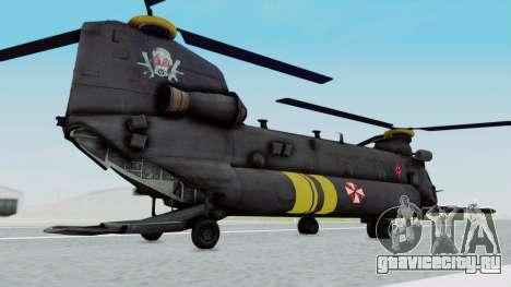 MH-47 Umbrella U.S.S для GTA San Andreas вид слева