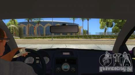 Renault MEGANE 2 для GTA San Andreas вид изнутри