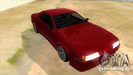 GTR Elegy для GTA San Andreas вид сзади
