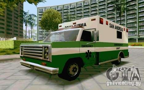 Journey Ambulance для GTA San Andreas