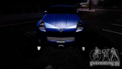 Nissan 350Z Monster Truck для GTA San Andreas вид сзади