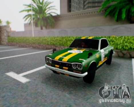 Nissan 2000GT-R [C10] Tunable для GTA San Andreas вид сбоку
