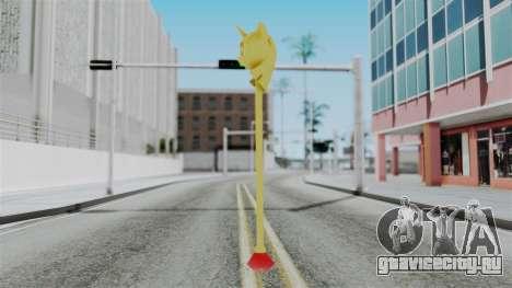 My Little Pony - Twilight Scepter для GTA San Andreas
