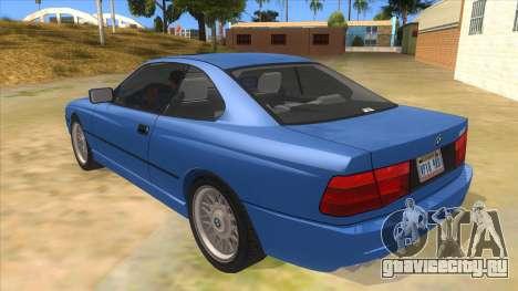 BMW 850i E31 для GTA San Andreas вид сзади слева
