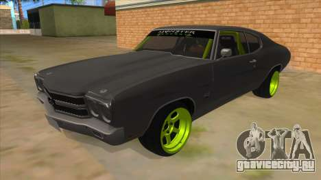 1970 Chevrolet Chevelle SS Drift Monster Energy для GTA San Andreas