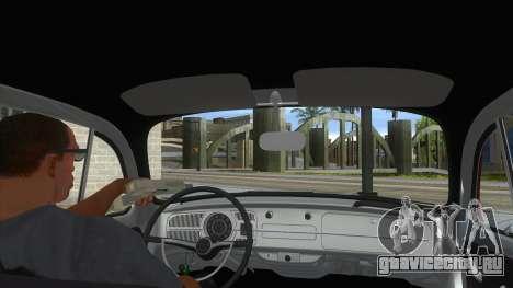 Volkswagen Beetle Aircooled V2 для GTA San Andreas вид изнутри