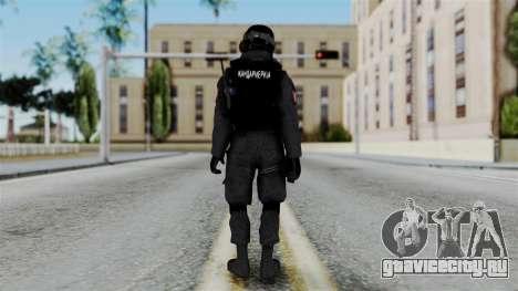 Serbian Zandarmerija v2 для GTA San Andreas третий скриншот