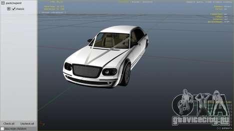 GTA 4 Enus Cognoscenti для GTA 5 вид справа