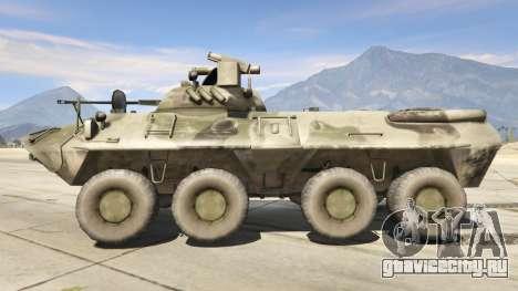 BTR-90 Rostok для GTA 5 вид слева