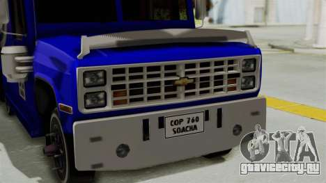 Chevrolet C30 Furgon Stylo Colombia для GTA San Andreas вид справа