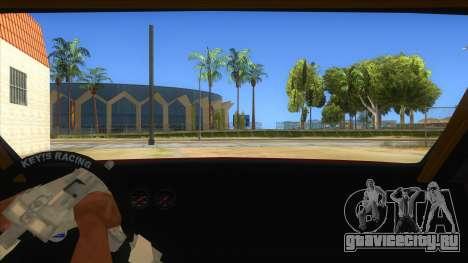 GTA V Sentinel RS MKII для GTA San Andreas вид изнутри