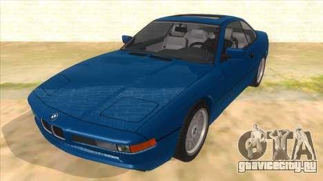 BMW 850i E31 для GTA San Andreas