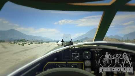 B-25 для GTA 5 восьмой скриншот