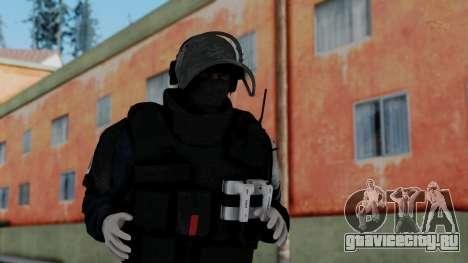 GIGN from Rainbow Six Siege для GTA San Andreas