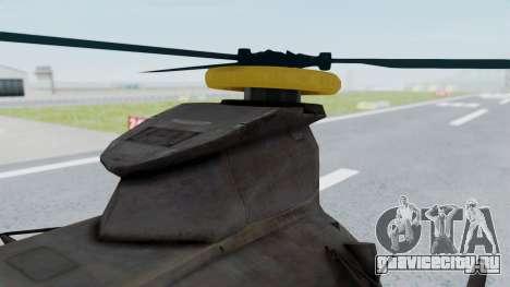 MH-47 Umbrella U.S.S для GTA San Andreas вид справа