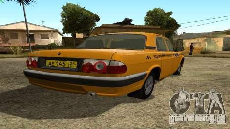 ГАЗ 31105 Волга Такси IVF для GTA San Andreas вид сзади слева