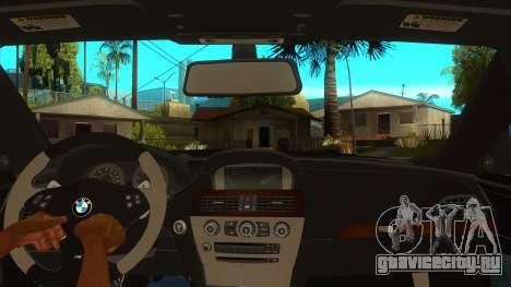 BMW M6 Full Tuning для GTA San Andreas вид изнутри