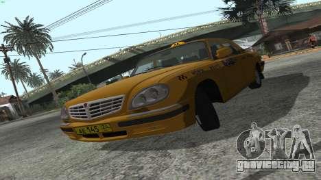 ГАЗ 31105 Волга Такси IVF для GTA San Andreas вид слева