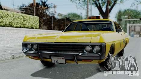 Dodge Polara 1971 Kaufman Cab для GTA San Andreas