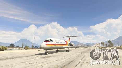 McDonnell Douglas DC-9-15 для GTA 5