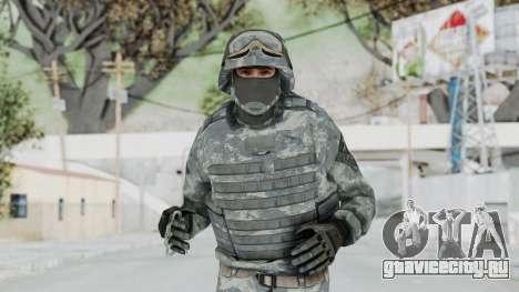 Acu Soldier Balaclava v4 для GTA San Andreas
