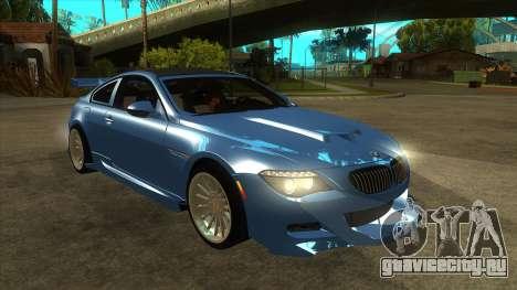 BMW M6 Full Tuning для GTA San Andreas вид сзади