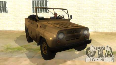 UAZ-469 Desert для GTA San Andreas вид сзади