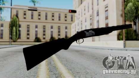 No More Room in Hell - Beretta Perennia SV 10 для GTA San Andreas третий скриншот
