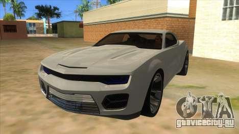 Chevrolet Camaro DOSH tuning MQ для GTA San Andreas