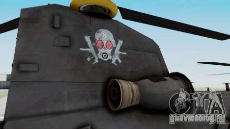 MH-47 Umbrella U.S.S для GTA San Andreas вид сзади