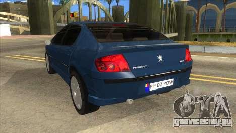 Peugeot 407 для GTA San Andreas вид сзади слева
