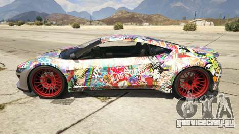 Stickerbomb Jester для GTA 5 вид слева