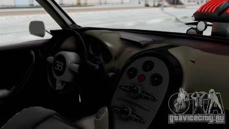 Dacia 1310 Tuned для GTA San Andreas вид справа