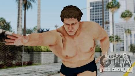 Andre Giga для GTA San Andreas
