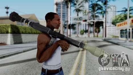 GTA 5 RPG - Misterix 4 Weapons для GTA San Andreas