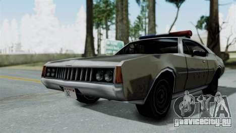 Police Clover для GTA San Andreas вид сзади слева