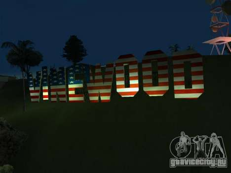 New Vinewood colors USA flag для GTA San Andreas второй скриншот