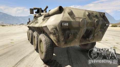 BTR-90 Rostok для GTA 5 вид сзади слева