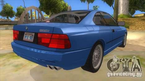 BMW 850i E31 для GTA San Andreas вид справа