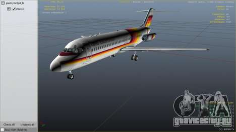 McDonnell Douglas DC-9-15 для GTA 5 шестой скриншот