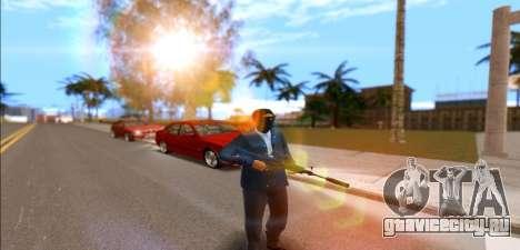 Армейская стойка для GTA San Andreas второй скриншот
