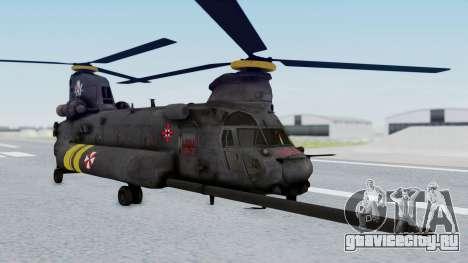 MH-47 Umbrella U.S.S для GTA San Andreas