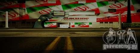 Iranian ammunation для GTA San Andreas