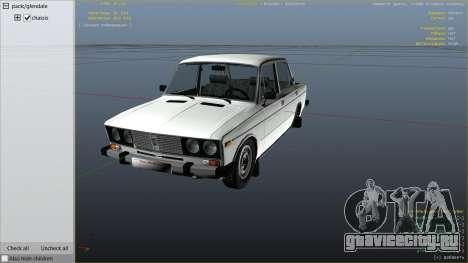 ВАЗ 2106 для GTA 5 вид справа