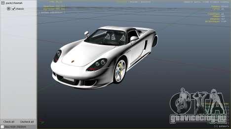 Porsche Carrera GT для GTA 5 вид справа