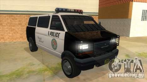 GTA 5 Burrito Transport для GTA San Andreas вид сзади